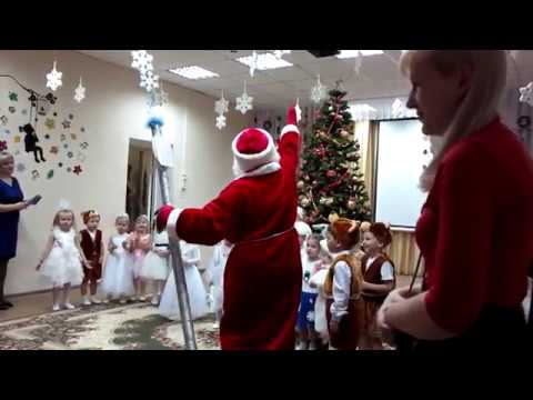 Дед мороз ты нам подарки принёс 333