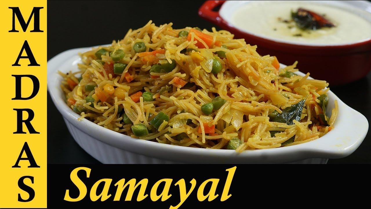 Semiya upma in tamil semiya kichadi recipe vermicelli upma semiya upma in tamil semiya kichadi recipe vermicelli upma recipe in tamil forumfinder Gallery