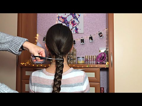 Длинных волос больше НЕТ осталось 15 см