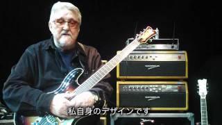 The Ventures Don Wilson Signature Guitar Amp