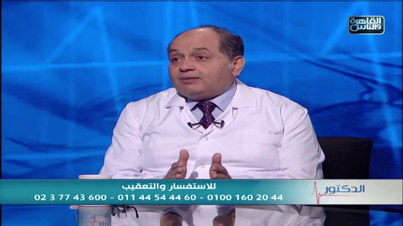 الدكتور   الطرق الجراحية الحديثة فى علاج مشاكل العمود الفقرى مع دكتور محمد صديق هويدى
