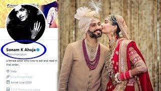 Sonam kapoor - Anand ahuja शादी के बाद Instagram और Twitter पर उसका नाम बदल ने पर हुआ बवाल