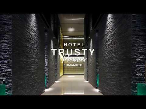 熊本復興の新たなランドマークに隣接したホテル「ホテルトラスティプレミア熊本」が10月9日に開業!