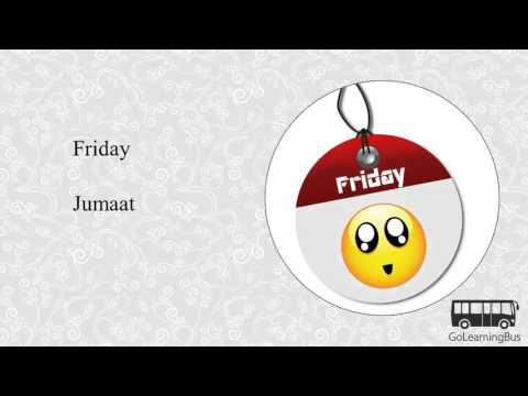 Learn Malay Visual Dictionary - Time via Videos by GoLearningBus(3E)