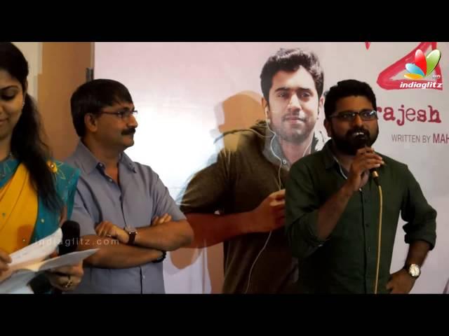 Kunchacko Boban At Mili Movie 60 Days Celebration | Amala Paul, Nivin Pauly, Rajesh Pillai