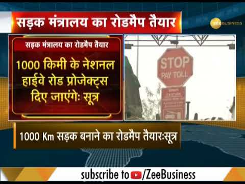 Road and transport Ministry prepares 100-day plan to present in PMO