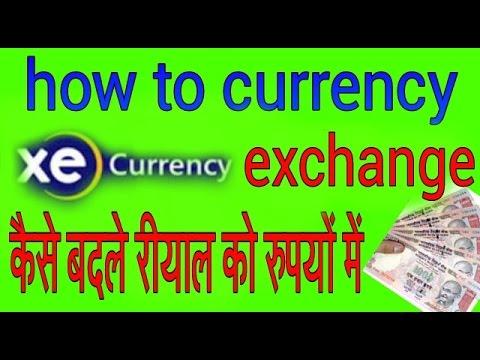 Currency Exchange Indian And Saudi