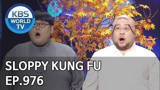 Sloppy Kung Fu | 쿵푸허술 [Gag Concert / 2018.12.08]