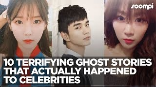 Video 10 Terrifying Ghost Stories That Actually Happened To Celebrities download MP3, 3GP, MP4, WEBM, AVI, FLV November 2018