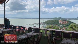 JANWAWA :: Hill top restaurant, Songkhla 山顶餐厅(宋卡府) ร้านอาหารบนเขา
