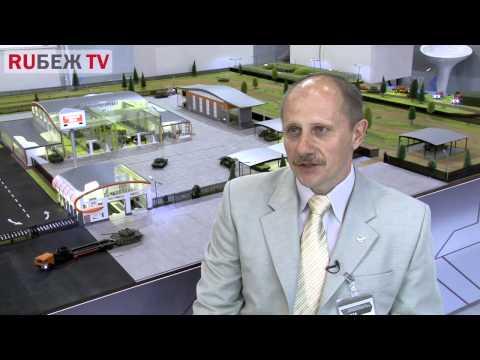 Выступление Автоматизация планирования, обеспечения ремонтов и технического обслуживания вагонов
