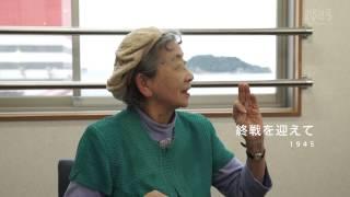 海軍の方々に妹のようにかわいがられて育った木村禮子さん。戦中戦後の...