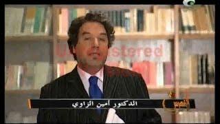 التلفزة الجزائرية ـ تكريم للأستاذ محمد أركون  ـ فارح المسرحى مع أمين الزاوى ـ شتنبر 2012