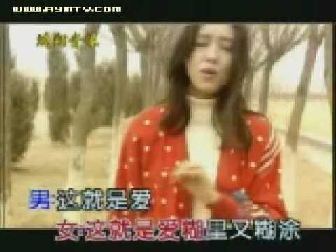 糊涂的爱王志文_王志文江珊 糊涂的爱 - YouTube