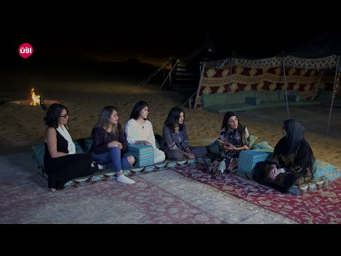 يوميات سائقات الصحراء 2 | جلسة مع الخبيرة في تطوير علم النفس -زينب القاسم-  - 19:22-2017 / 9 / 18