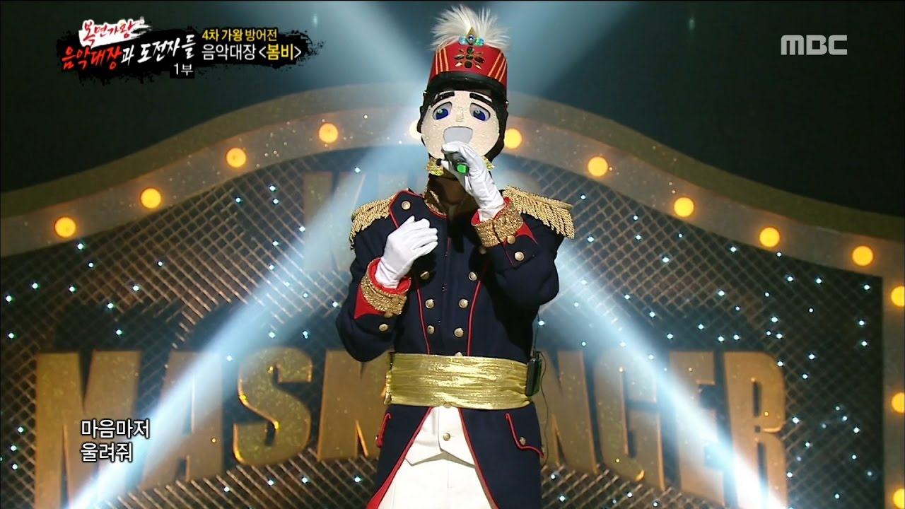 [King of masked singer] 복면가왕 The captain of our local music - spring rain 20160916