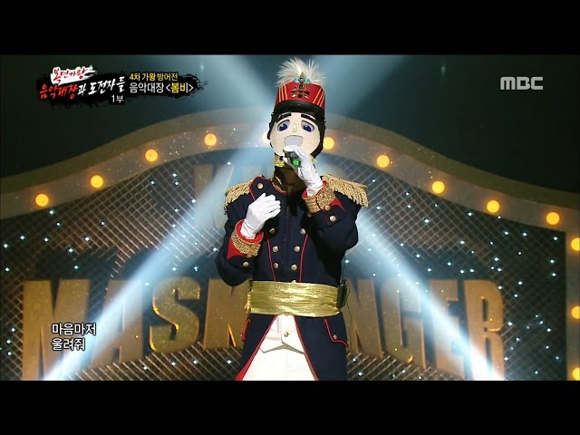 [King of masked singer] 복면가왕 The captain of our local music – spring rain 20160916