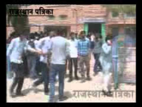 JODHPUR: dispute firing and stone throwing in lachoo college during student union election