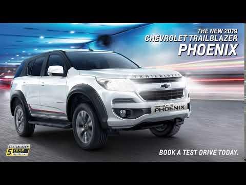 The New Chevrolet Trailblazer Phoenix Youtube