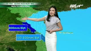 VTC14 | Thời tiết 6h ngày 14/09/2017 | Cập nhật diễn biến bão số 10