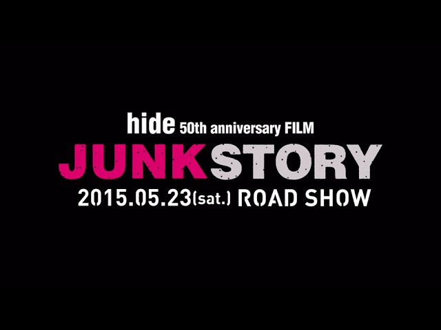 hide 50th anniversary FILM「JUNK STORY」トレーラー