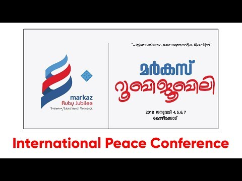 Markaz Ruby Jubilee - International Peace Conference