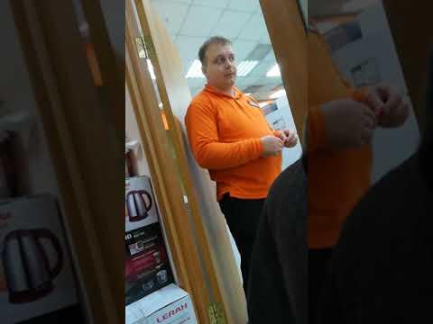 Магазин РБТ отзыв