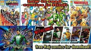 Phoenix Raj Comics Download