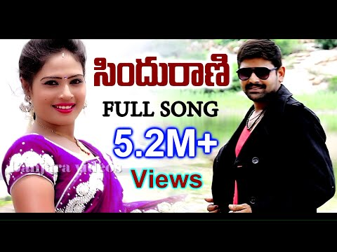 SINDHU RANI 2017 BEST BANJARA NEW VIDEO SONG // BANJARA VIDEOS