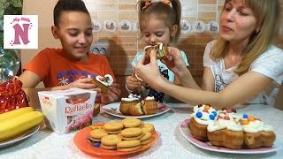 Готовим вкусные КЕКСЫ украшаем шоколадом Кекс с горчицей и кетчупом Кому он попадётся!