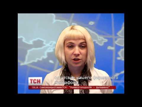 ТСН: Россия на грани дефолта