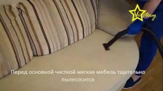 Правильная химчистка мягкой мебели с выездом г.Уфа(, 2017-01-28T12:38:00.000Z)