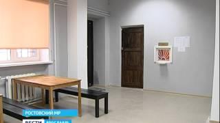 В Семибратово после ремонта открылась общественная баня