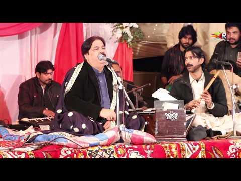 Sammi Meri Waar shafaullah khan rokhri , live shows videos