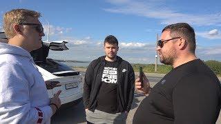 Видео Давидыч наехал на Теслу Варпача 😡