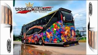 รถบัสและเพลงแดนซ์ : Bus And Dance Mix