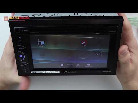 Мультимедиа ресивер Pioneer AVH-X1600DVD
