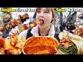 까니짱 야외먹방|서울 홍대입구역에가서 탕후루, 떡볶이, 닭꼬치, 닭강정 등 다양한 음식을 먹어봤어요!!