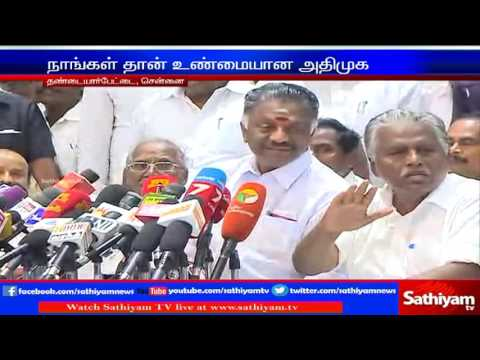 Deepa's opinion is Personal - O. Panneerselvam in press meet