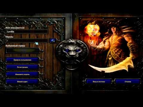Warcraft 3 Frozen Throne - Карта Saw v1.09 [СЫГРАЕМ В ИГРУ?]