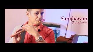 Gambar cover Samjhawan | Flute Cover | Humty Sharma Ki Dulhaniya | Subrata Gogoi