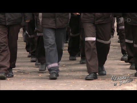 Человек и закон - Выпуск от22.09.2017
