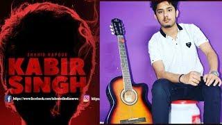 Bekhayali//Kabir Singh//Sachet Tandon//Guitar Instrumental//New Song 2019//Bollywood