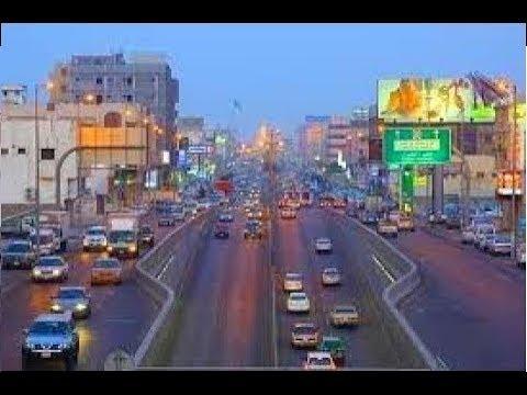 Dammam city drive( Seiko)  2019|dammam saudiarabia