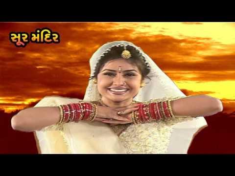 ઓઢણી ઓઢું ને ઉડી ઉડી જાય | Odhani Odhu Ne Udi Udi Jaay | Sayba Mora | Superhit Gujarati Garba Song