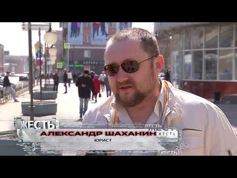 ЖЕСТЬ от 08 05 19_спецрепортаж_Антенна 7_Омск