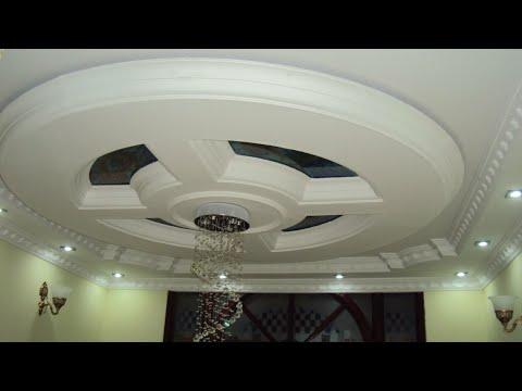 New False Ceiling normal beast design Dhaka Bangladesh