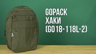 Розпакування GoPack 43.5x29x14 см 18 л Хакі GO18-118L-2