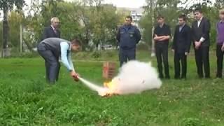 Использование порошкового огнетушителя
