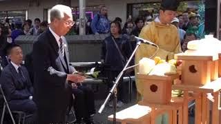 第83回忠犬ハチ公慰霊祭【渋谷コミュニティニュース】